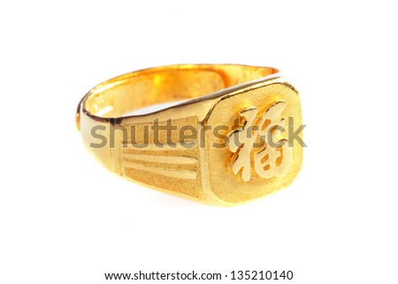 e Gold Ring White Background Stock Shutterstock