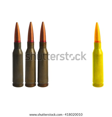 one golden bullet and three ordinary bullets isolated on white background - stock photo