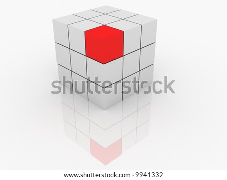 One individuality red cube on the white backround. - stock photo
