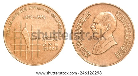 one jordanian qirsh coin isolated on white background - stock photo