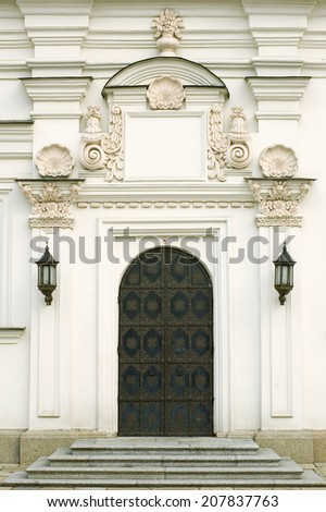 One of lateral doors of orthodox temple. Ukraine, Kyiv.