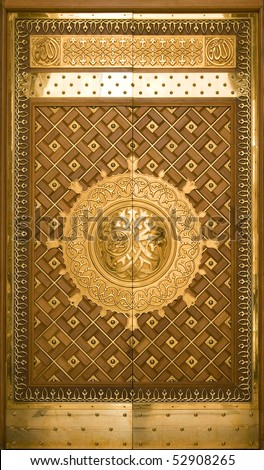 One of the doors made of brass at Masjid Nabawi in Medina Saudi Arabia. & One Doors Made Brass Masjid Nabawi Stock Photo 52908265 - Shutterstock pezcame.com