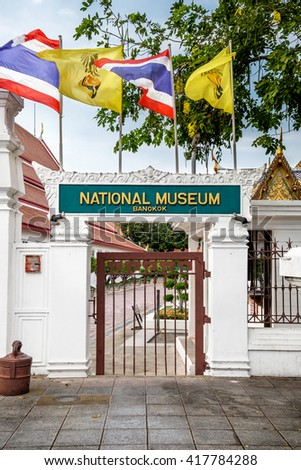 One of the entrances to the The Bangkok National Museum, Thailand. It is the main branch museum of the National Museums and the largest museum in Southeast Asia. - stock photo
