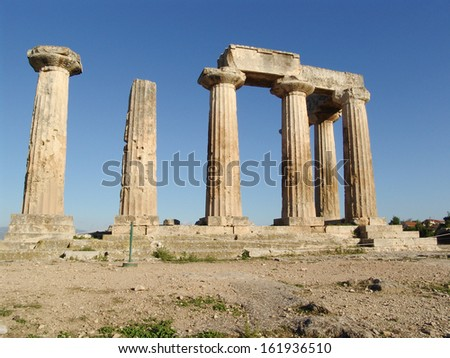 One of the Greek buildings which the Roman colonists restored for their use was the Archaic Temple - stock photo