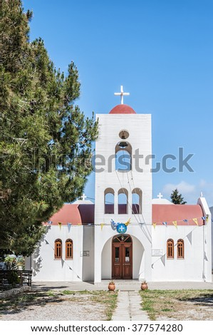 One of the Greek Orthodox churches in the town of Makrigialos on Crete. - stock photo