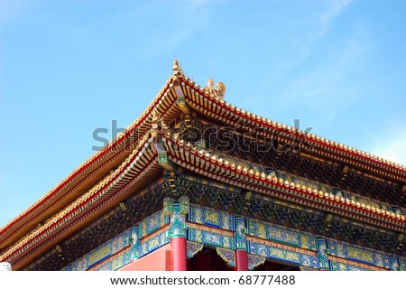 One of the halls in the imperial Forbidden City in Beijing, China. - stock photo