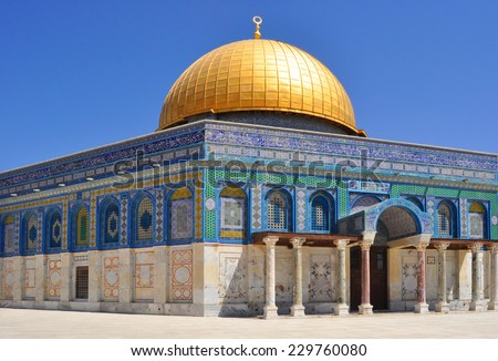 One of the holiest place for muslims on the Earth, Temple Mount, Jerusalem, Israel