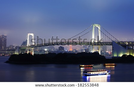 One of the landmark of Japan Tokyo Rainbow Bridge.