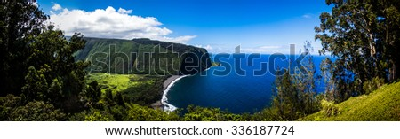 One of the most beautiful views I have ever come across.  I love Hawaii. - stock photo
