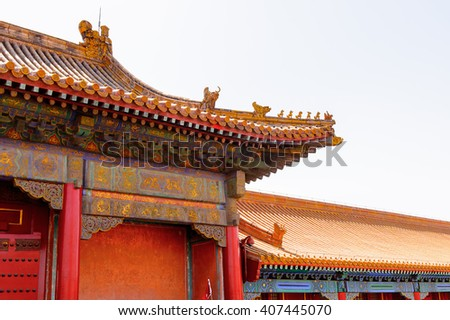 One of the Palaces of the Forbidden City, Palace Museum. Imperial Palaces of the Ming and Qing Dynasties in Beijing and Shenyang. UNESCO World Heritage - stock photo
