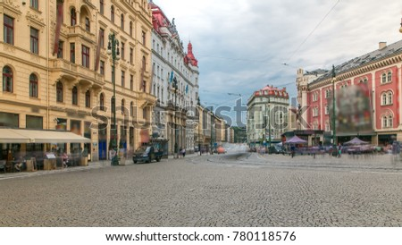 One Symbol Prague Tram Street Car Stock Photo 780118576 Shutterstock