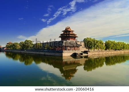 One of the turrets at the corner of Forbidden City,Beijing,China - stock photo