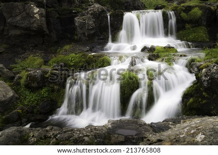 One of the waterfalls at Dynjandi, in the West Fjords of Iceland - stock photo