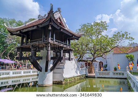 One Pillar Pagoda, reconstructed buddhist temple in Hanoi - stock photo