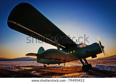 One plane AN2, for parachuting - stock photo