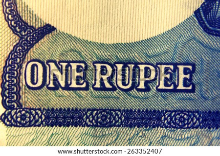 One rupee banknote Back Side