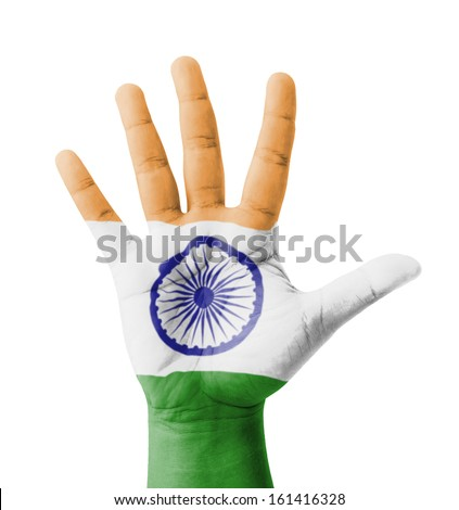 Open hand raised, multi purpose concept, India flag painted - isolated on white background - stock photo
