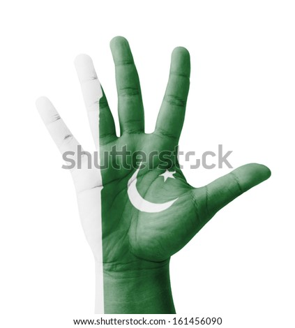 Open hand raised, multi purpose concept, Pakistan flag painted - isolated on white background - stock photo