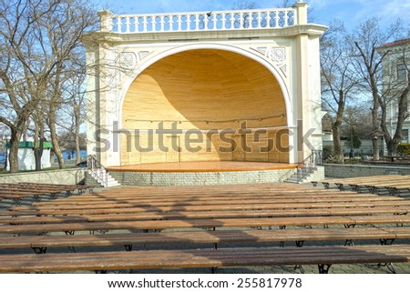 open Wood stage on the boulevard in the city of Sevastopol, Crimea - stock photo