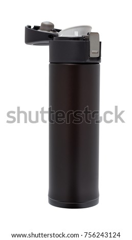 opened burgundy vacuum tumbler with safety lock on a white background clipping path included