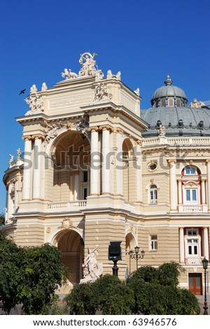 opera and ballet theater. Odessa. Ukraine