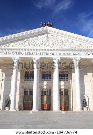 Opera House in Astana. Kazakhstan  - stock photo
