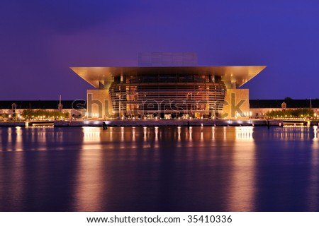Opera house of Copengagen in Denmark at night - stock photo