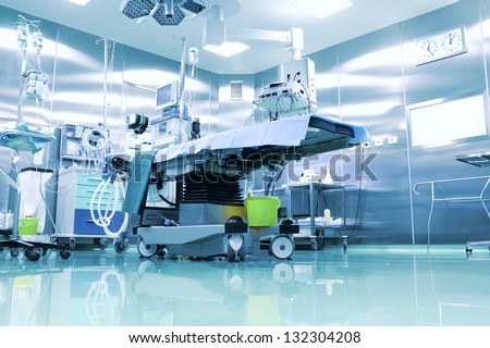 operating room with modern equipment. - stock photo