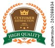 Orange and Brown Customer Satisfaction 100% Guarantee High Quality Shield, Wheat Laurel Wreath, Ribbon, Label, Sticker or Icon Isolated on White Background - stock vector