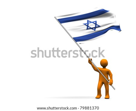 Orange cartoon with a big flag of Israel, isolated on white. - stock photo