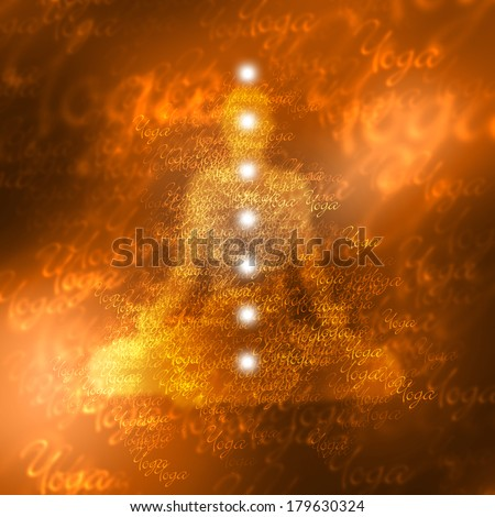 orange yoga chakra color concept - 2 of 7 - stock photo