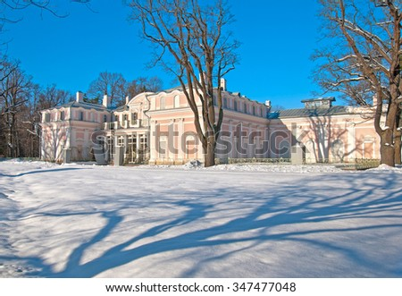 ORANIENBAUM, SAINT-PETERSBURG, RUSSIA - FEBRUARY 24, 2013: The Chinese Palace in Upper Park. The South Facade. Winter view. Oranienbaum Palace and Park Ensemble is the State Museum-Preserve