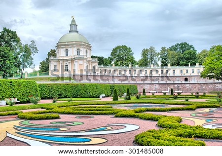 ORANIENBAUM, SAINT-PETERSBURG, RUSSIA - JULY 23, 2015: Japanese Pavilion of the Grand Menshikov Palace. View from the Lower Garden. Oranienbaum Palace and Park Ensemble is the State Museum-Preserve - stock photo