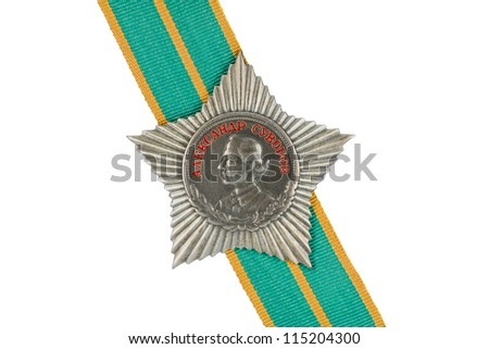 Order of Suvorov III degree on the tape. On a white background.
