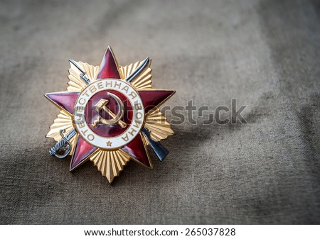 Order of the patriotic war 1st class. 9 May. space for inscriptions - stock photo