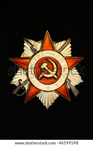 Order of the Second World War - stock photo