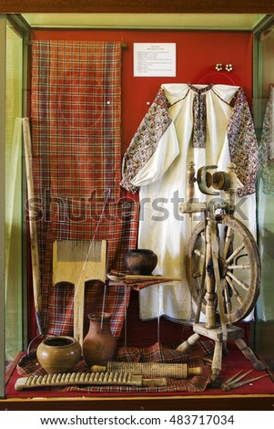 "Orenburg History Museum, the exhibition ""Objects of peasant life."" Russia. 09.09.2009"