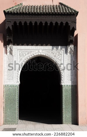 Oriental arch gate in the old town of Marrakesh, Morocco