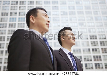 Oriental business people portrait
