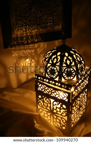 Oriental Candle Holder - stock photo