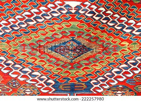 Oriental Carpet Pattern - stock photo