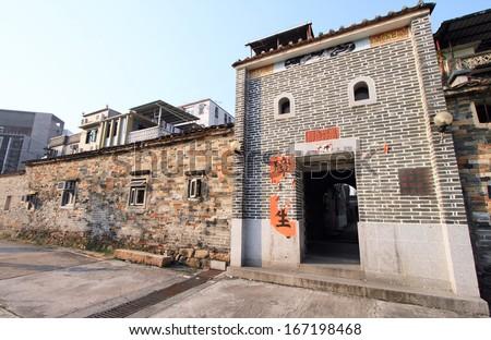 oriental Chinese village along Pingshan Heritage Path, Hong Kong  - stock photo