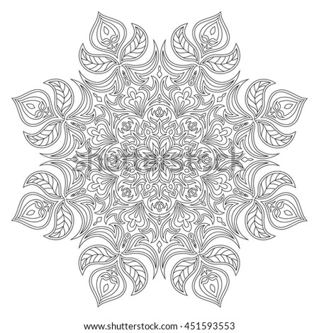 Oriental decorative element for adult coloring book. Ethnic ornament. Monochrome contour mandala for coloring, Anti-stress therapy pattern. Decorative abstract flower illustration. Yoga symbol.