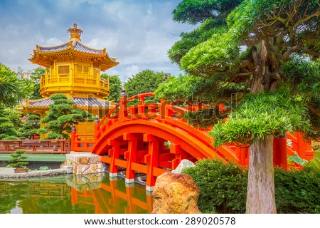 oriental golden pavilion of Chi Lin Nunnery and Chinese garden, landmark in Hong Kong . - stock photo