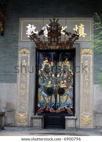 Oriental mansion's entrance - stock photo