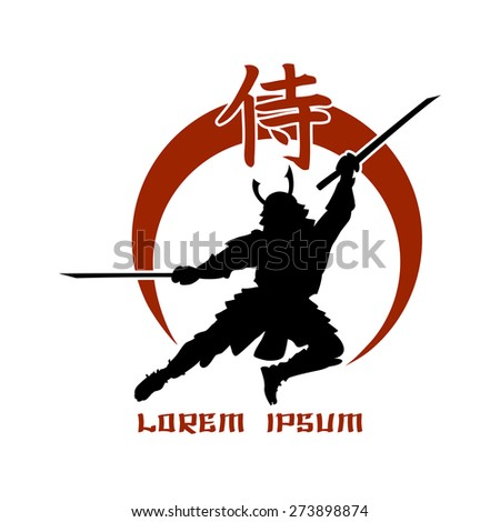 Oriental martial arts. Samurai fight club logo. Hieroglyph ancient, asian fighter with katana - stock photo