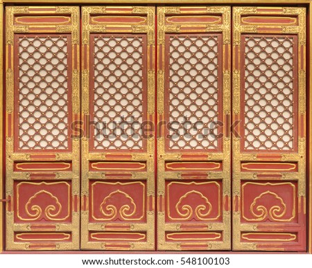 Oriental Pattern Details On Wooden Door And Windows In The Forbidden City  Of Imperial Royal Palace