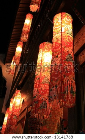 Oriental silk lantern, ornament - stock photo