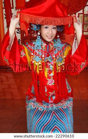 Oriental Woman Wearing Traditional Chinese Wedding Stock Photo (Edit ...