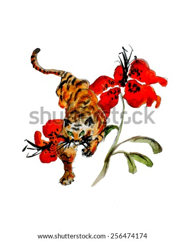 original art, watercolor painting of tiger with lily - stock photo